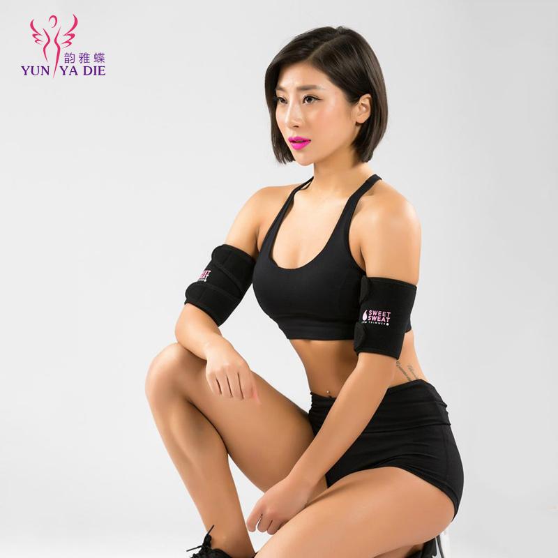 魔術貼乳膠塑身腰帶價格實惠_韻雅碟服飾_可調式_健身_瑜伽_跑步