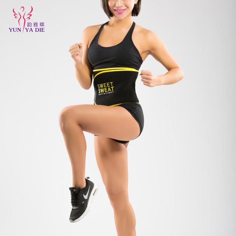 健身運動_魔術貼乳膠塑身腰帶訂制_韻雅碟服飾