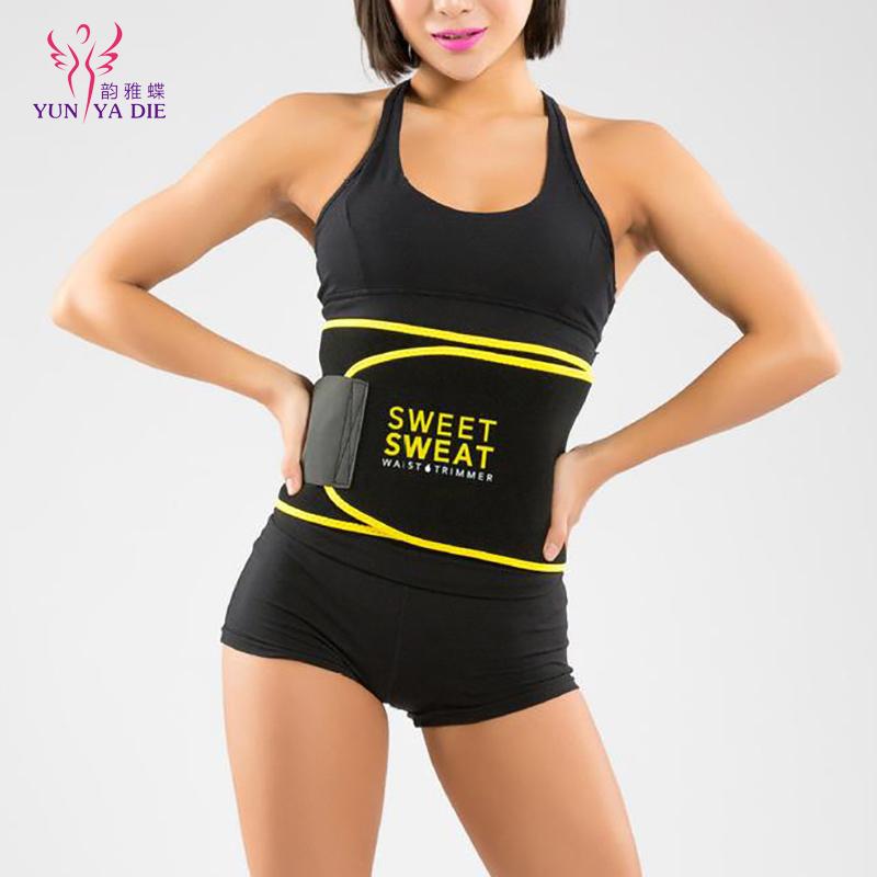 韻雅碟服飾_納米_健身運動乳膠塑身腰帶價格實惠