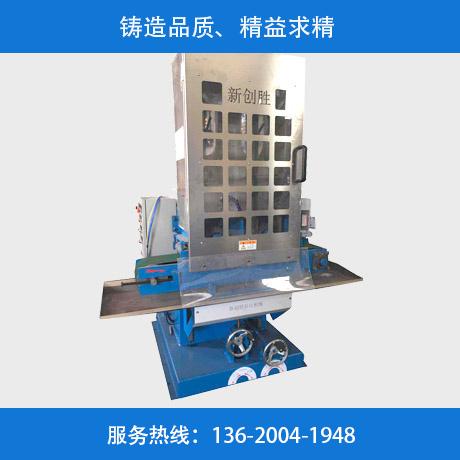150寬兩組輸送式水磨拉絲機