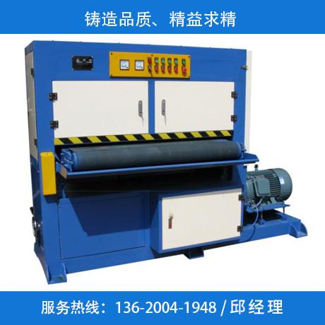 CS-C3130自动板材拉丝机