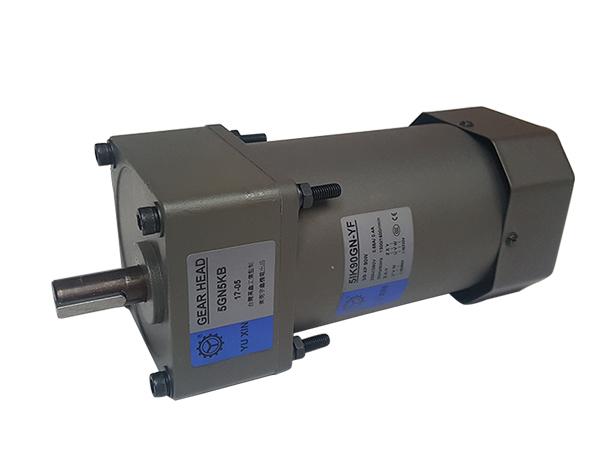 90W小型调速电机  5IK系列