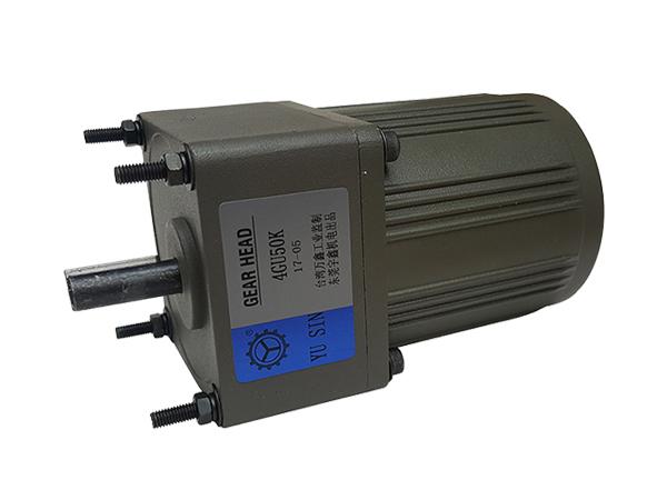 25W小型调速电机 4IK系列