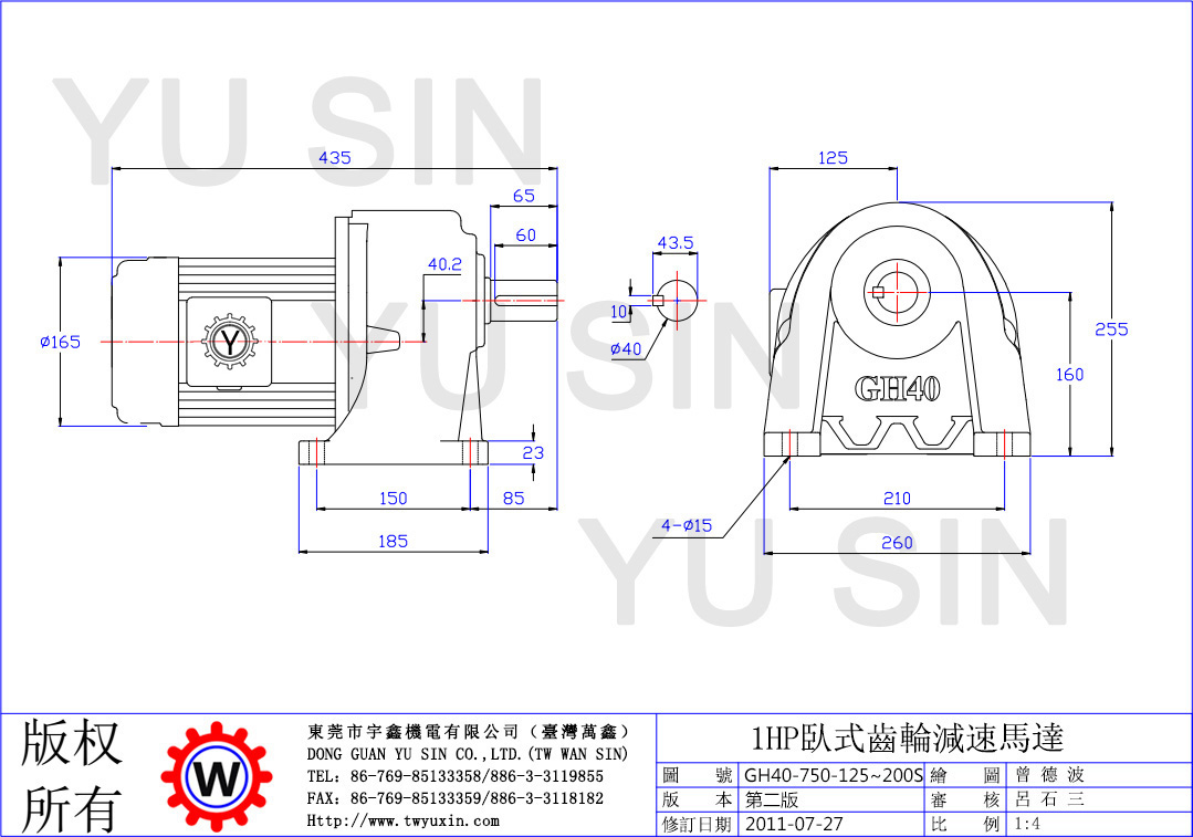 电路 电路图 电子 工程图 户型 户型图 平面图 原理图 1079_757