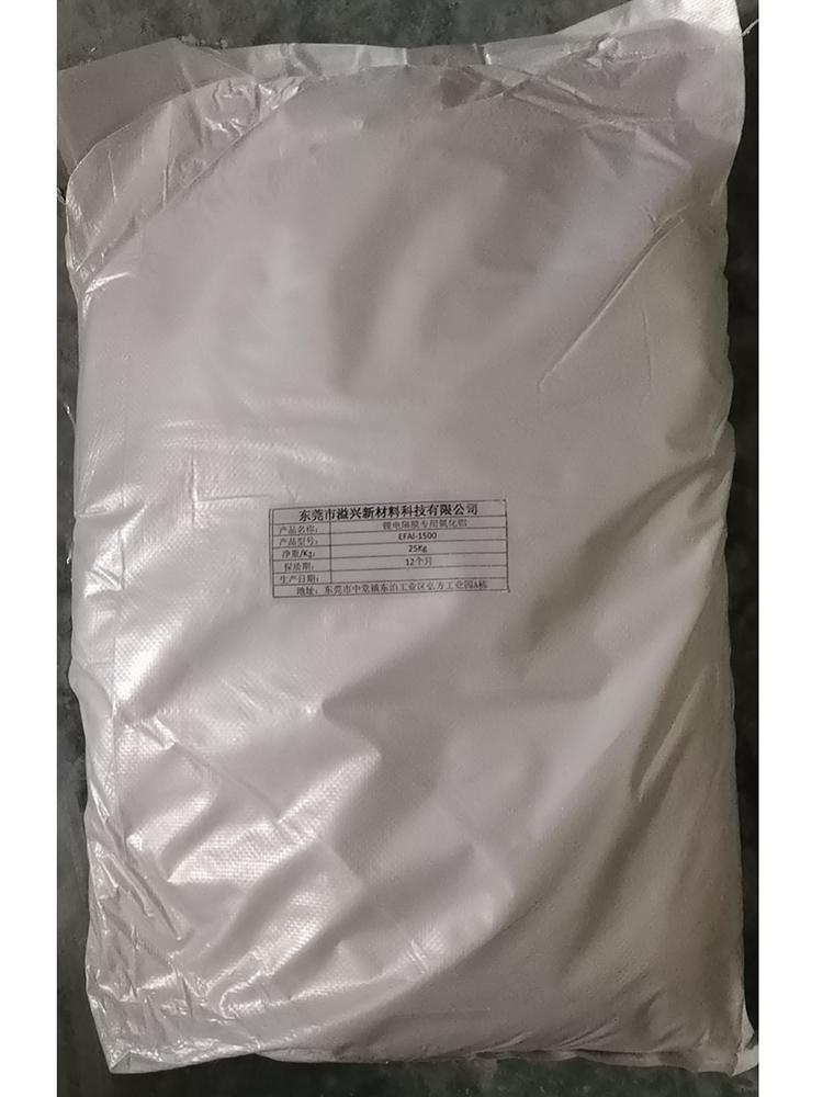 锂电隔膜专用氧化铝
