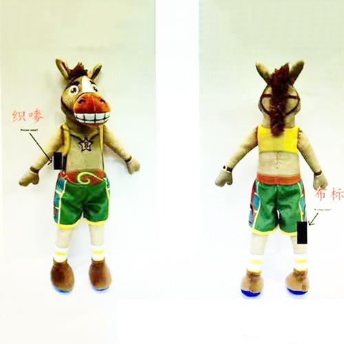毛絨布藝玩具定制