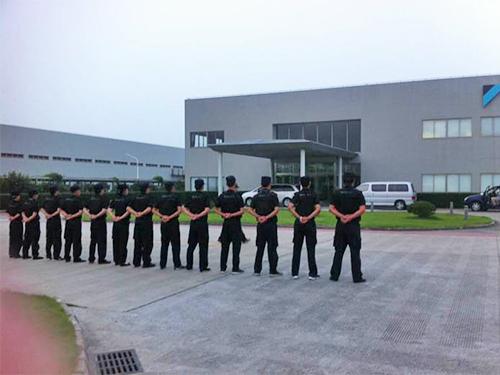 寮步保安公司
