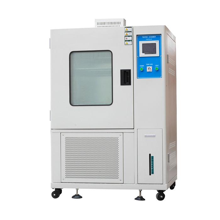高低溫冷熱沖擊試驗箱