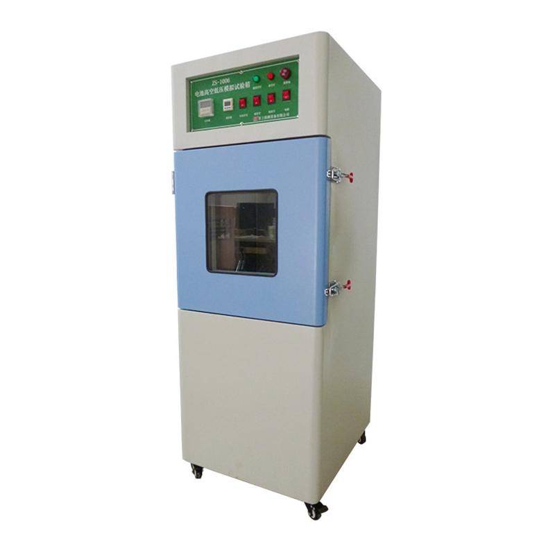 低氣壓高溫真空箱
