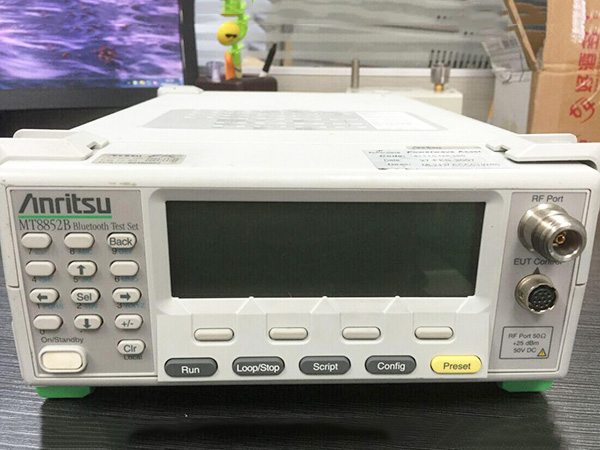 MT8852B藍牙測試儀