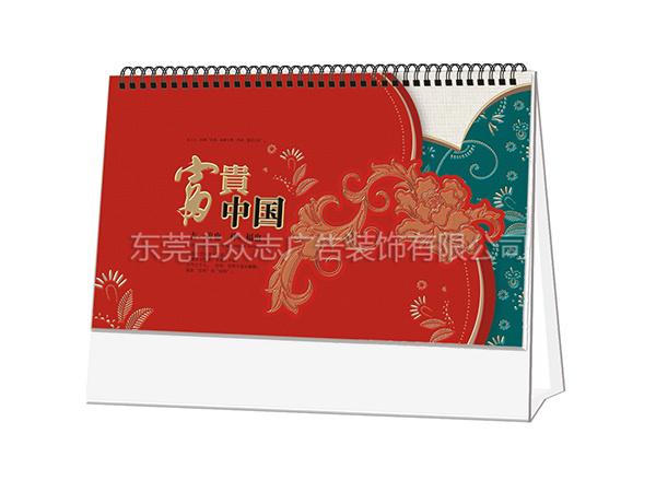 AD-106富贵中国