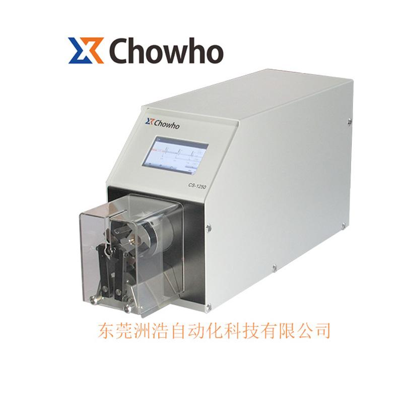 洲浩自動化_遼陽CS-1250半自動同軸電纜剝皮機_大平方線