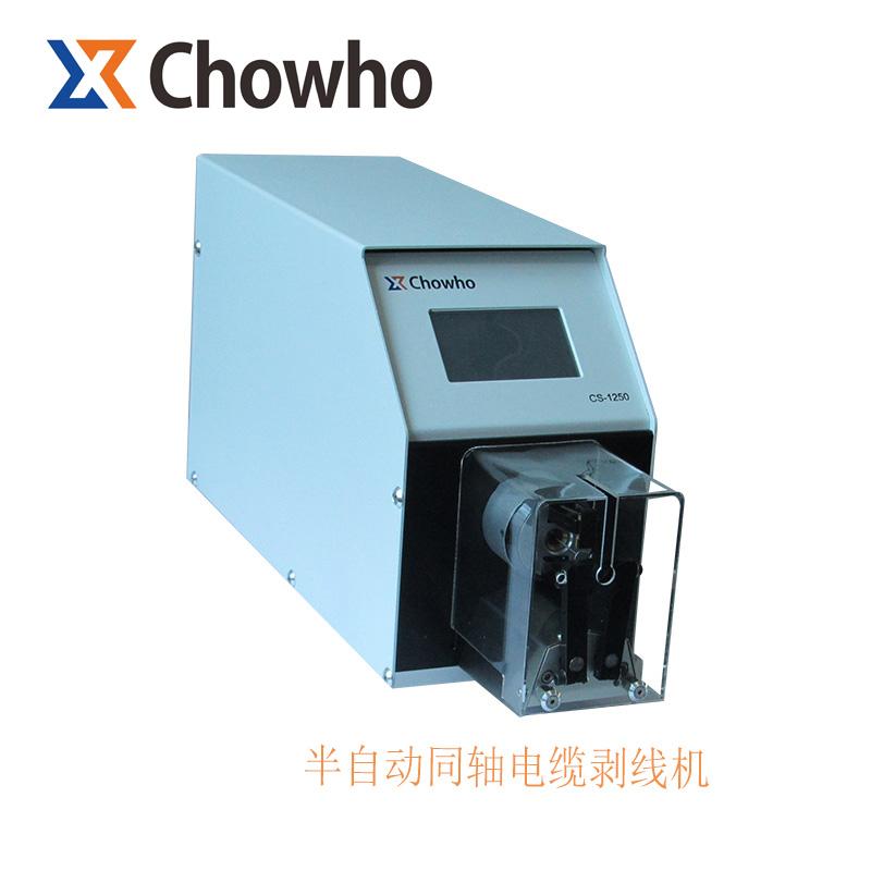 洲浩自動化_臺州CS-1250半自動同軸電纜剝線機_拖鏈線