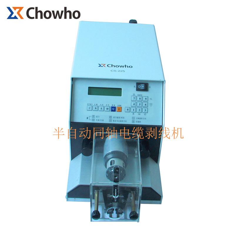 洲浩自动化_济宁CS-225半自动微同轴电缆剥线机_产品有市场_产品有哪些