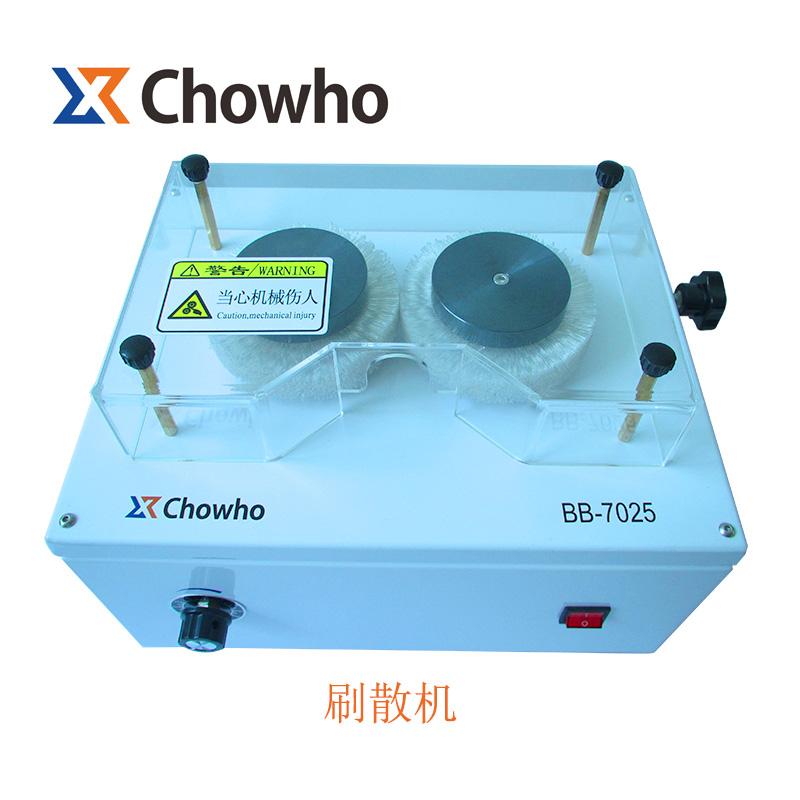 贵州BB-1525刷散机_洲浩自动化_USB数据线_高密度_高效