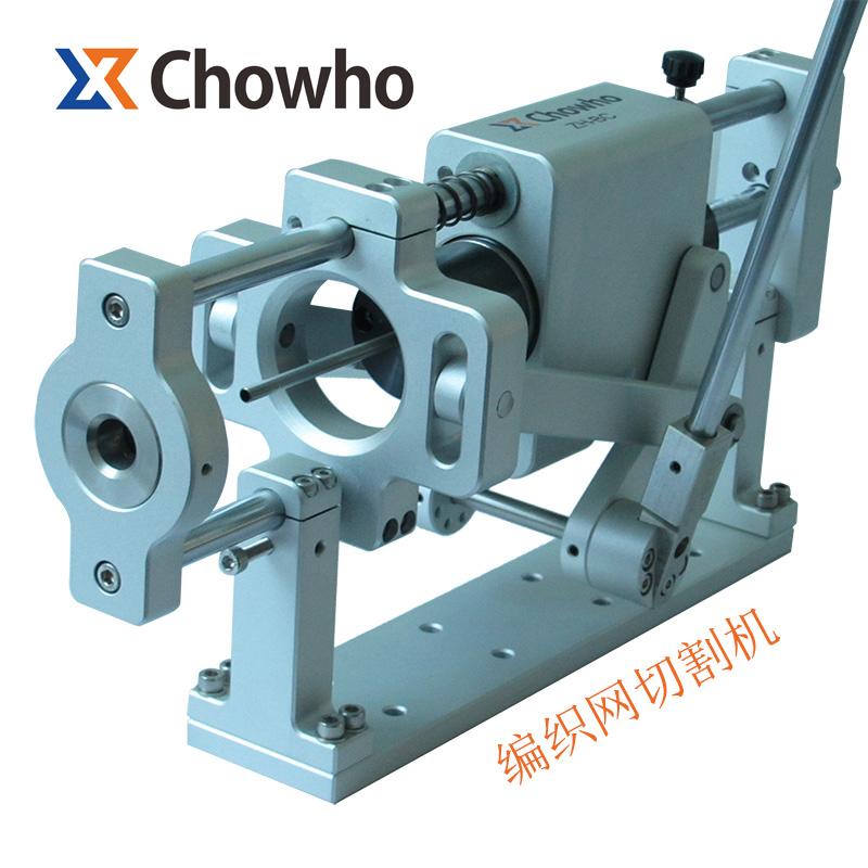滁州编织网切割机_洲浩自动化_同轴电缆_新能源汽车_专业_低密度