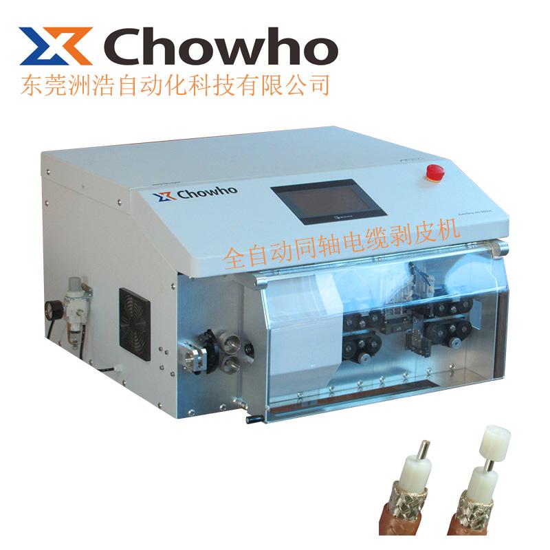 洲浩自動化_烏海AS-8600A全自動同軸電纜剝皮機_聯系方式_產品招商方案