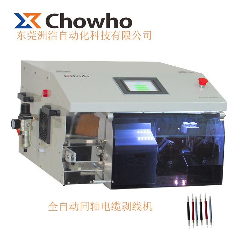 扬州全自动同轴电缆剥线机_洲浩自动化_半柔性电缆_新能源线_精密