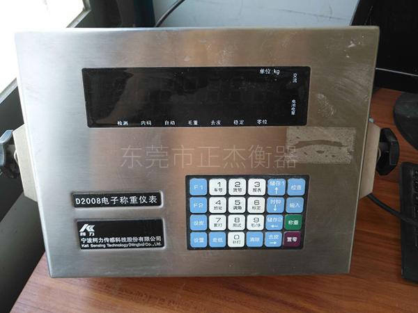 维修供应地磅仪表