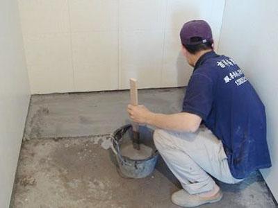 防水補漏工程