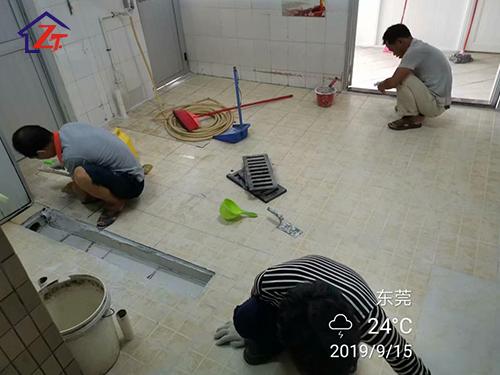 中海實驗小學廚房補漏工程