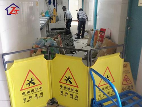 東莞市長安醫院洗手間補漏工程