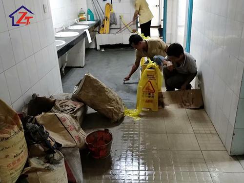 東莞市長安醫院洗手間補漏