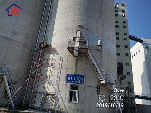 深糧物流有限公司1101糧食倉外墻漏水補漏工程