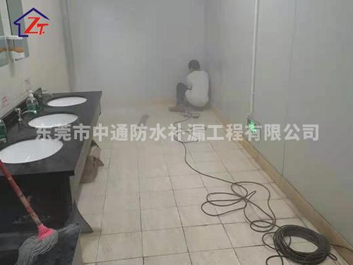 长安靖鑫五金制品有限公司,公用洗手间补漏工程