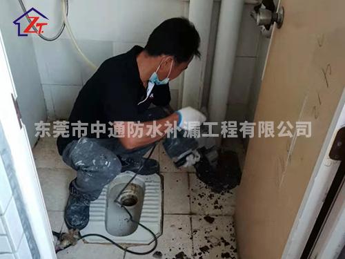 广东理文造纸有限公司,宿舍楼厕所漏水至宿舍房间内,进行补漏并做二次排漏系统,工程数量合计:85间宿舍