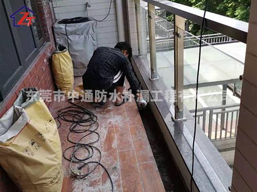 广州越秀星汇金沙别墅阳台补漏案例