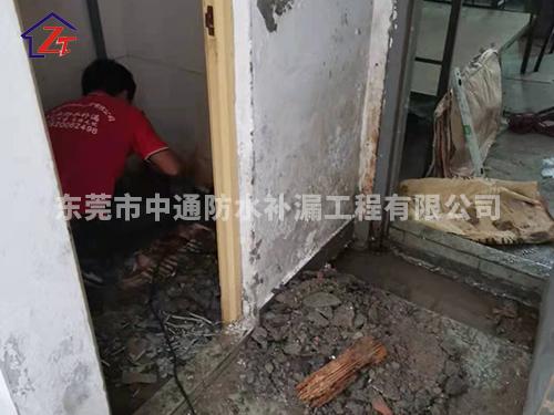 大岭山新莞人服务中心宿舍楼洗手间整体补漏工程,合计34间