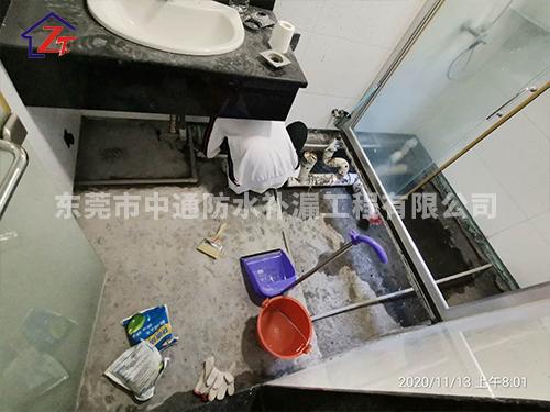 东莞石龙金沙湾购物广场住宅区洗手间漏水至楼下补漏