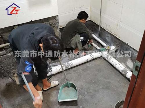 东莞南城金域中央9栋漏水至楼下,进行重做防水系统