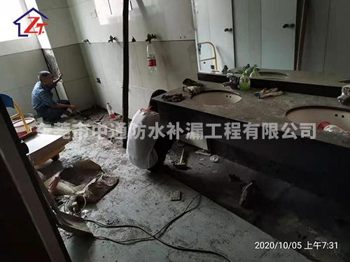 东莞横沥国土局洗手间漏水至办公室,进行防水改造升级