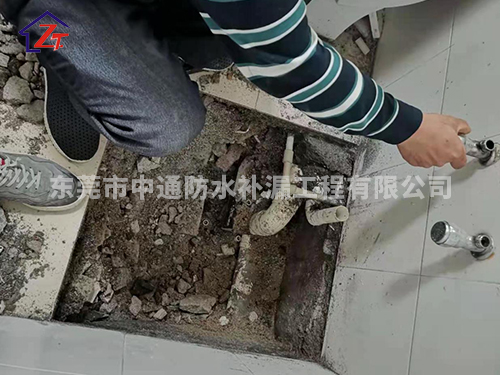 东莞新世纪豪园3栋1单元某号房,洗手间内水管破裂漏水至水表严重亏损,进行修补