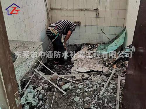 东莞东泰旧小区洗手间补漏案例