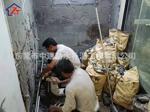 东莞南城金域中央7栋、8栋、9栋洗手间补漏工程
