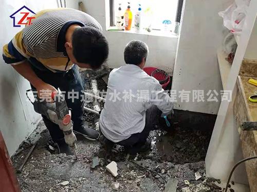 东莞南城中信凯旋公馆18栋2单元漏水至楼下,进行重做防水系统