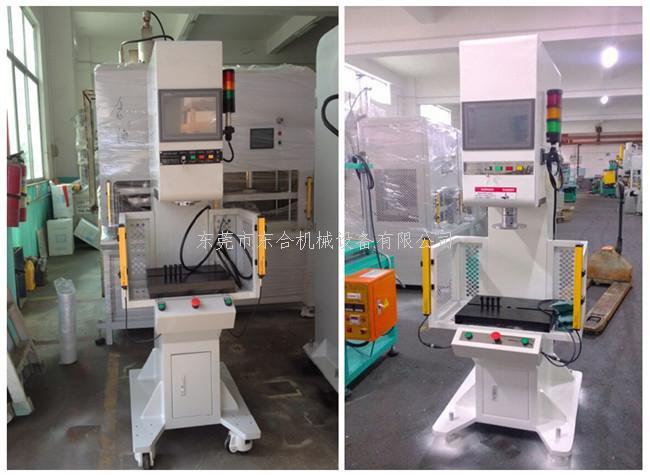 东合供应深圳伺服压力机/1吨、3吨、5吨伺服压力机