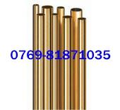 C95200铜管 C95700铝青铜成分 C95500性能