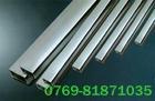 S28C碳钢板 S30C性能 S33C碳素钢价格