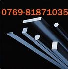 SNC415进口钢材 SNC815现货 SNCM220合金钢板