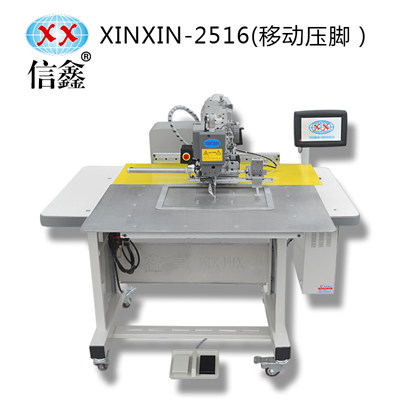 厂家直销信鑫牌XX-2516电脑针车 全自动电脑花样机贴标设备