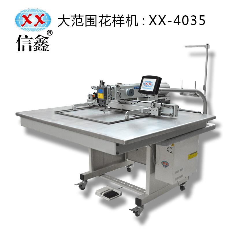 信鑫牌大范围三菱款4035R电动花样机工业缝纫机 电脑针车