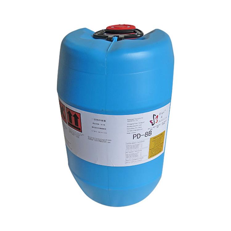 上海表面处理PP处理剂_迪格高分子_一次性树脂_胶水_塑胶