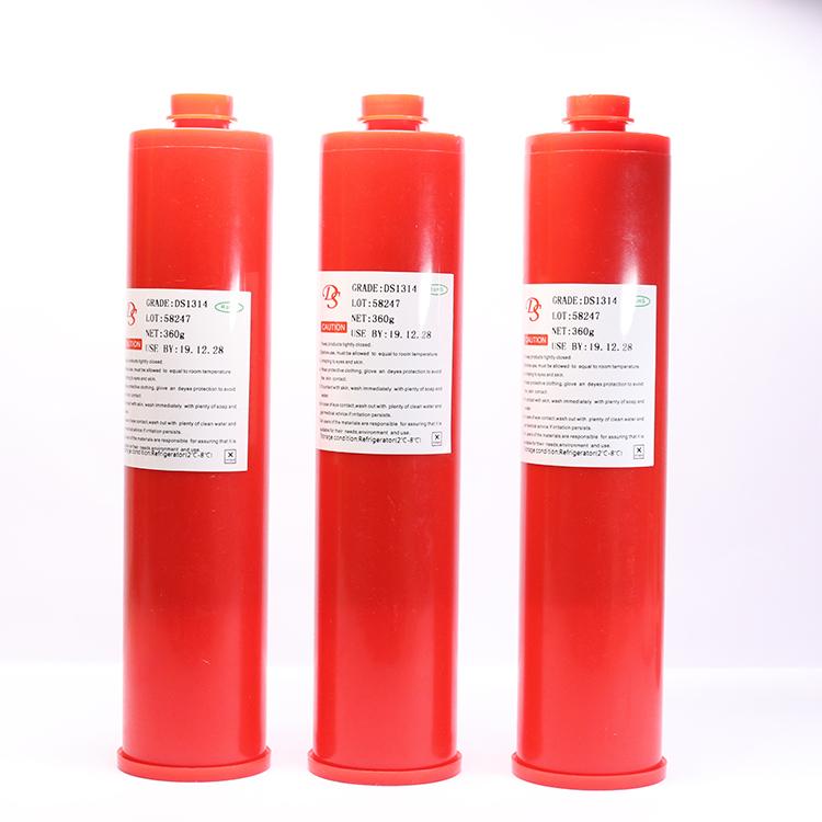 三极管低卤红胶使用方法_鼎燊电子_点胶类_DS1034A_国产