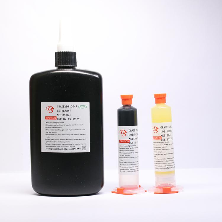 工业低卤红胶供应商_鼎燊电子_DS1388_200克_耐高温