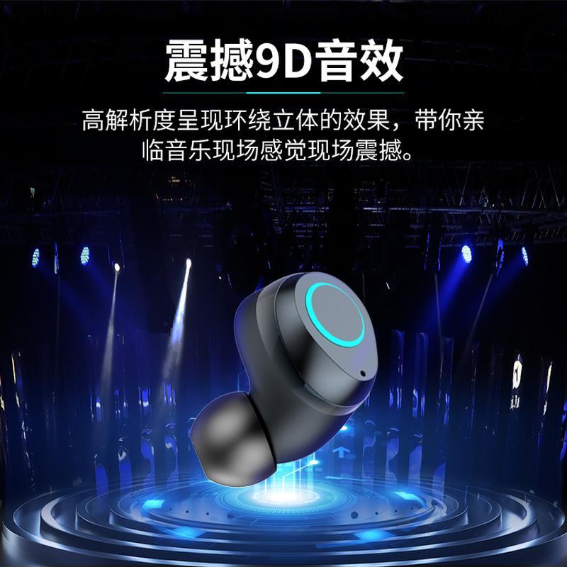声达人_入耳检测_深圳无痛佩戴入耳式蓝牙耳机多少钱