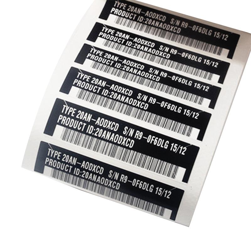 蓝色不干胶标签纸厂商_森淼_条码纸_热敏_pet_双层_银色